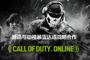 call-of-duty-online-goes-free-to-play-in-asian-markets
