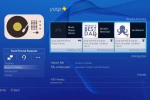 2516911-musicplayer.jpg