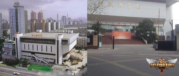18697-jingwu.jpg
