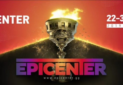 What's on this week? Ft EPICENTER Major